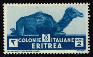 Eritrea #158 Camel; MNH (2.50+)