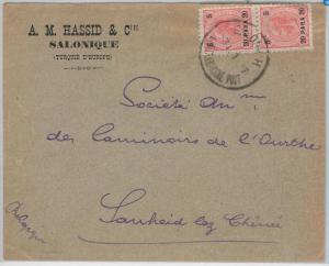 TURKEY : AUSTRIAN LEVANT -  POSTAL HISTORY:  Cover 1897