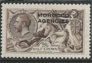 MOROCCO AGENCIES 1914-31 2s6d SEPIA BROWN MM SG 50 CAT £55
