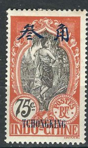 France Offices Tchongking 46 Yv 77  MHR F/VF 1908 SCV $10.00