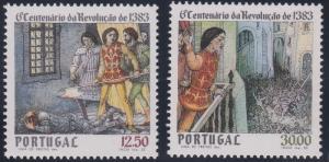 Portugal 1579-1580 MNH (1983)