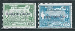 Burma 173-4 1963 Hunger set MNH