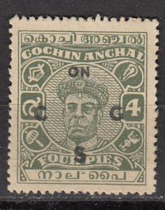 India Cochin O82 SG O85 MNG VF 1948 SCV $40.00