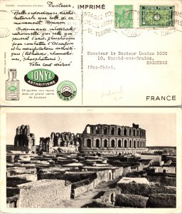 1951 TUNISIA MULTI STAMP ON MEDICAL MEDICINE POST CARD TO FRANCE ( Postal His...