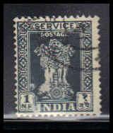 India Used Fine ZA4279