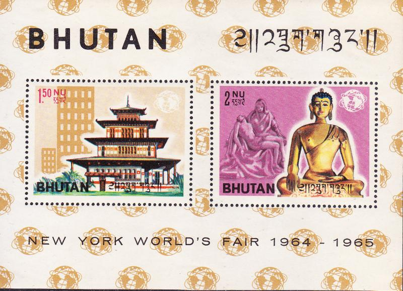 Bhutan 1965 Worlds Fair Sheets. Lot of 3. Perf+Imperf+Overprint  VF/NH(**)