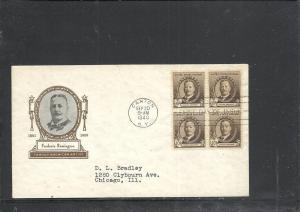 US #888-1A Remington Ioor cachet addressed