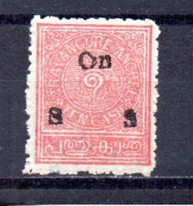 India - Travancore O23 MNG