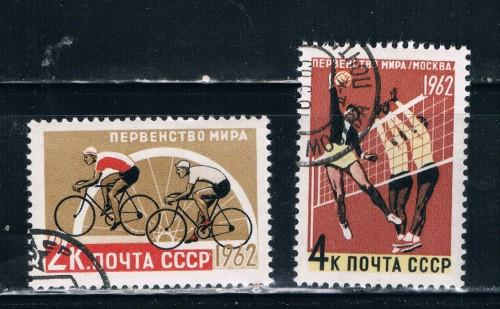 Russia #2603-04 Used Sports (R0089)