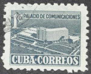 DYNAMITE Stamps: Cuba Scott #RA16 - USED