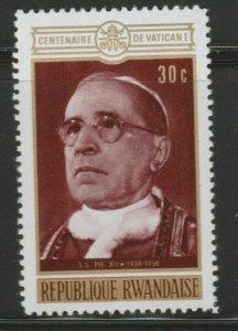 Rwanda 1970 Centenary of First Vatican Council 30c MNH** A18P17F876