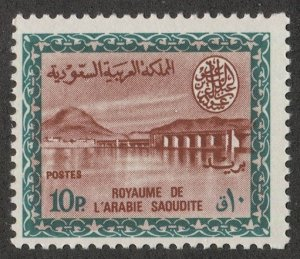 SAUDI ARABIA  10p Dam  Sc 295  MNH F-VF, SG 566 / £90