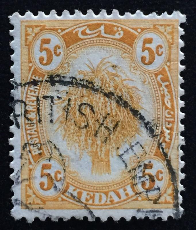 Malaya Kedah 1922 5c Definitive postmark British Empire Exhibition M1778