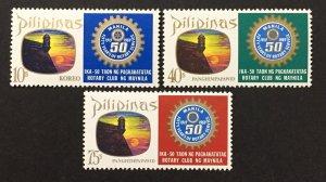 Philippines 1969 #1013, C96-7, Rotary, MNH.