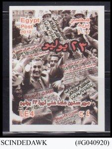 EGYPT - 2012 REVOLUTION ANNIVERSARY MIN/SHT MNH