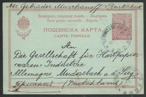 BULGARIA 1910 postcard used Rustschuck to Germany..........................69100