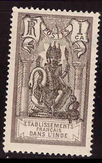 FRENCH INDIA  Scott 80 MH*  Brahma stamp with similar centering