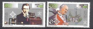 1995 - VATICAN - Scott #978-979 - MNH VF/NH
