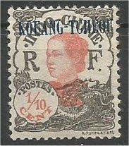 KWANGCHOWAN, 1923, MH 1/10c, Overprinted Scott 54