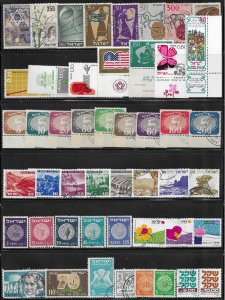 Israel 48 diff. stamps - good starter collection  -- 12335