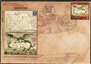 1618 - SERBIA 2021 - Stamp Day - First Serbian Postcard - FDC