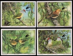 Cook Is. WWF Birds 4 accompanying Miniature Sheets overprinted SG#MS1253