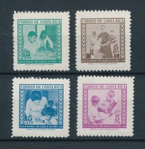 [104150] Costa Rica 1964 Postal tax children's village Christmas  MNH