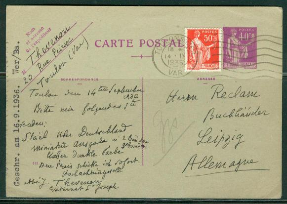 France H & G # 100, pse postal card, used, issued 1932