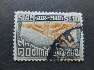 A5P17F77 Thailand Siam Air Post Stamp 1925 10s used
