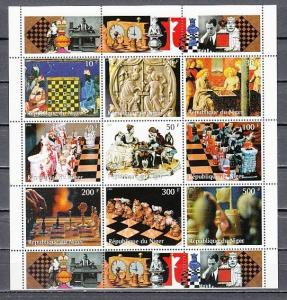 Niger, 1999 Cinderella issue. Chess sheet of 9.