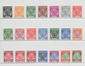 Malaya Pahang - 1950-56 - SG53-73 - MNH