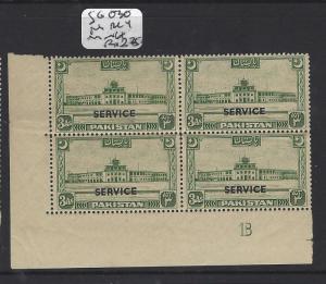 PAKISTAN (P1103B) 3A SERVICE SG O30 PL 1B CORNER BL OF 4  MNH