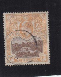 St. Helena: Sc #54, Used (35834)