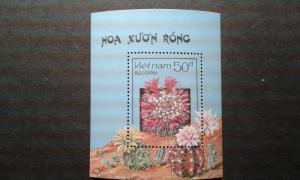 North Vietnam #1752-1758,1759 MNH flowers ~1811.2150