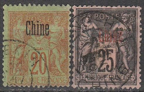 France Offices In China #5-6  F-VF Used CV $7.50  (A8891)