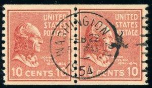 US SCOTT #847, Used-LP-XF Great Cancel (DFP)