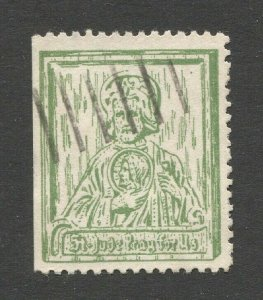 S414 -  CINDERELLA - RELIGION Scarce Vintage Charity Stamp, St, Jude Pray for Us