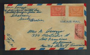 1950s Saudi Arabia Airmail cover to USA Bechtel Corporation