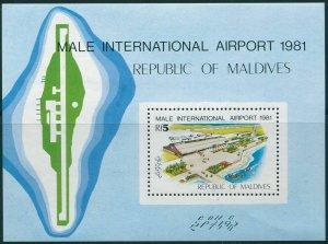 Maldives 1981 SG940 Male International Airport MS MNH