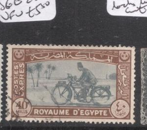 Egypt Motorcycle SG E290 VFU (7dik)