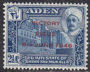 Aden Shihr & Mukalla 13 WWII Victory Issue O/P 1946
