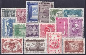 Belgium Sc 516/C20 MNH. 1958 United Nations Anniversary, cplt set, VF