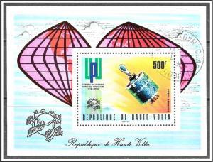Upper Volta #C192 Airmail Souvenir Sheet CTO