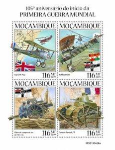 Z08 IMPERF MOZ190426a MOZAMBIQUE 2019 World War I MNH ** Postfrisch
