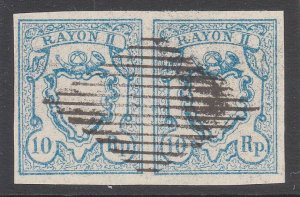 SWITZERLAND  An old forgery of a classic stamp - PAIR.......................C105