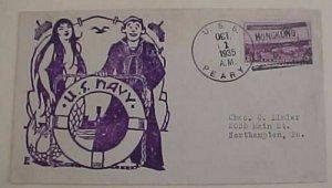 HONG KONG USS  PEARY 1935 OCT 1 NAVY CACHET