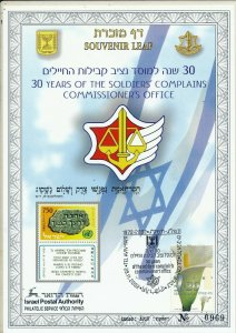 ISRAEL 2002 30 YEARS OF SOLDIERS COMPLAINT BOARD S/LEAF CARMEL # 439