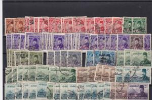 egypt vintage stamps ref r9827