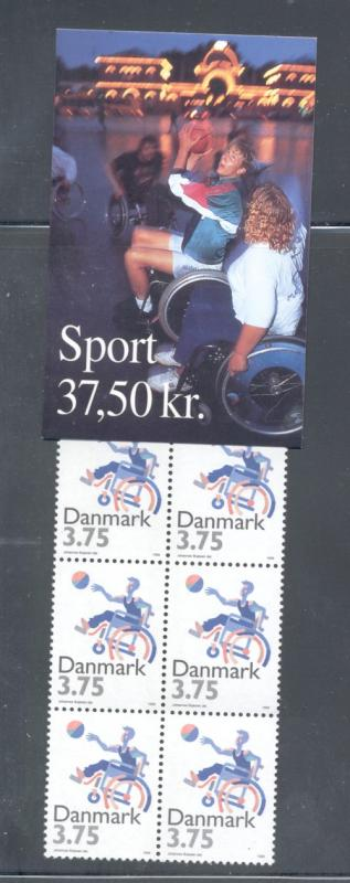 Denmark Sc 1045 1996 Disabled Sports stamp booklet mint NH
