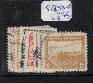 Bolivia SC 243-50 VFU (10eky)